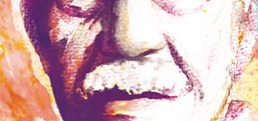 García Márquez. Una realidad mágica