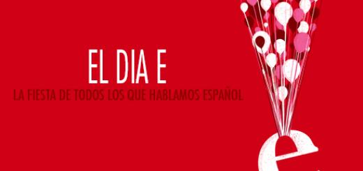 День испанского языка в ИС
