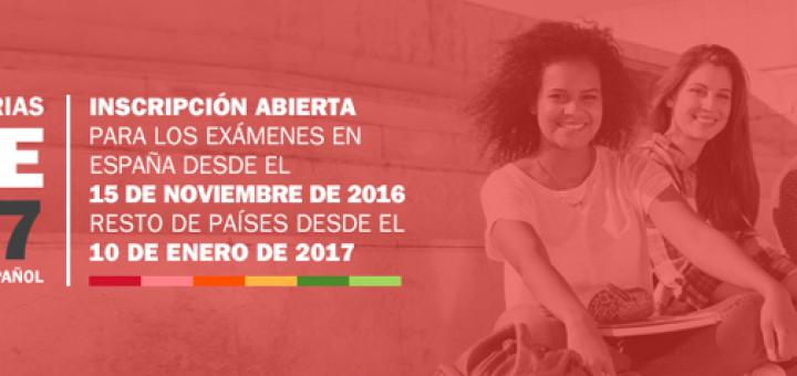 Экзамены DELE 2017