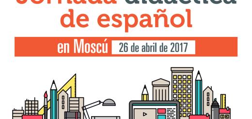Jornada didáctica de español (Edinumen 2017)